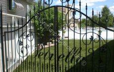 Wrought_Iron_Gate_117_jpg