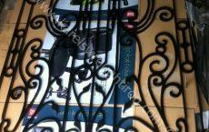 Wrought_Iron_Gate_165_jpg